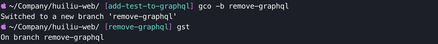 remove-graphql.png