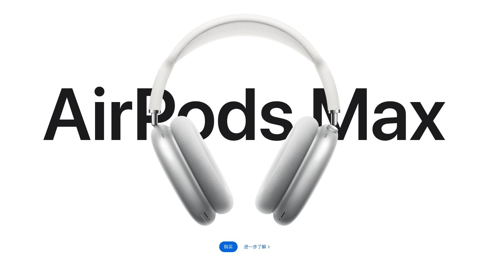 airpod-max.png